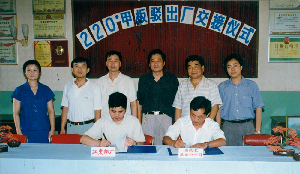 Handover ceremony for AHTECH's deck barge project in July 1996.
